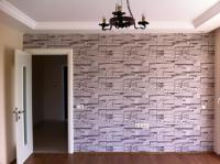 Beyaz Renk Taş Desen Duvar Kağıdı Döşeme