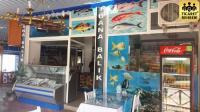 Avsallar Balık Restaurantı